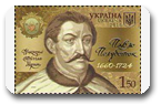 Vign2_350th-Birth-Anniversary-of-Pavlo-Polubotok_all